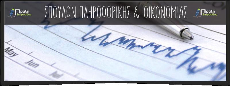 WEB_pliroforikis