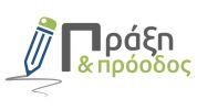 Praksi_Logo